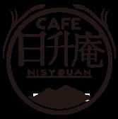 野堀商店 CAFE日升庵