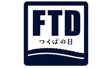 カシマスタジアム出店!