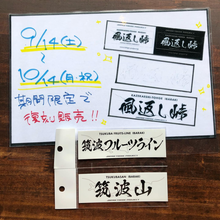 japan峠project のステッカーのご案内