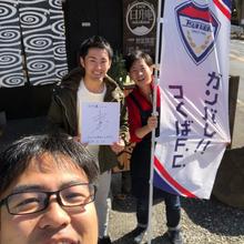 つくばFC,横山勝選手ご来店!