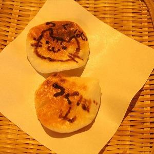 お煎餅アート4