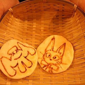 お煎餅アート5